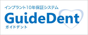Guide Dent
